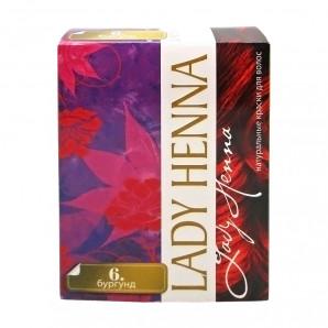 Краска для волос на основе хны бургунди (hair dye) Lady Henna   Леди Хэнна 60г