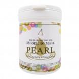Альгинатная маска с экстрактом жемчуга для лица (alginate mask) Anskin | Анскин 240г