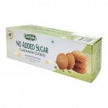 Печенье без сахара с кардамоном индийское (cookies) Danima | Данима 150г