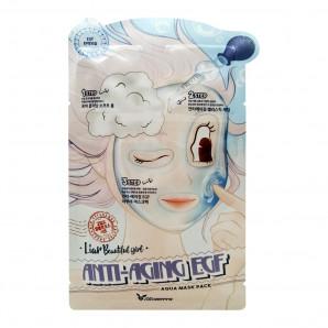 Антивозрастная маска для лица трехступенчатая (Anti-aging EGF aqua mask pack) Elizavecca | Элизавекка 29мл
