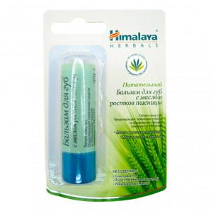 Бальзам для губ с маслом ростков пшеницы (lip balm) Питательный Himalaya   Хималая 4.5г