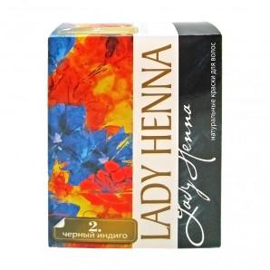 Краска для волос на основе хны черный индиго (hair dye) Lady Henna   Леди Хэнна 60г