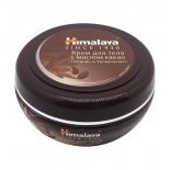 Крем для тела с маслом какао Питание и увлажнение (body cream) Himalaya | Хималая 50мл