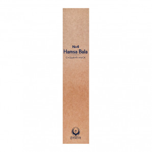 Благовоние №4 Сладкий муск (Sweet musk incense sticks) Hamsa Bala   Хамса Бала 9шт
