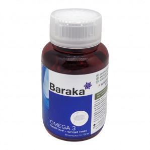 Омега 3 (Omega 3) рыбий жир + черный тмин Baraka | Барака 90кап