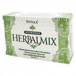 Мыло с кокосовым маслом HerbalMix | ХербалМикс 75г