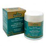 Крем для пяток Куркума и фикус (foot cream) Karniva | Карнива 40г