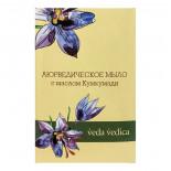Аюрведическое мыло с маслом Кумкумади (ayurvedic soap) Veda Vedica   Веда Ведика 125г