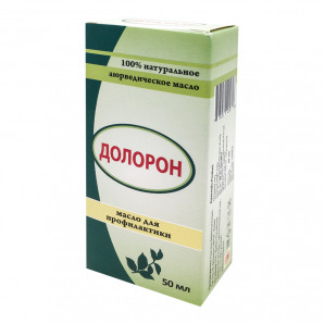 Долорон (doloron) аюрведическое масло для снижения болевых ощущений Sidler Remediz   Сидлер Ремедиз 50мл