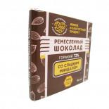 Шоколад на меду с миндалем горький 72% 100% натуральный 90г
