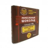 Шоколад на меду 72% какао 100% натуральный 90г