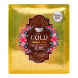 Гидрогелевая маска с золотом и маточным молочком | Koelf Gold & Royal Jelly Mask Petitfee 30г