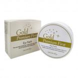 Патчи для кожи вокруг глаз с золотом | Gold Premium First Eye Patch Secret Key 60шт